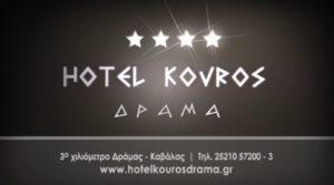 Kouros HotelOK