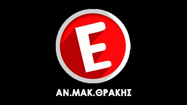 Λογότυπο σταθμού